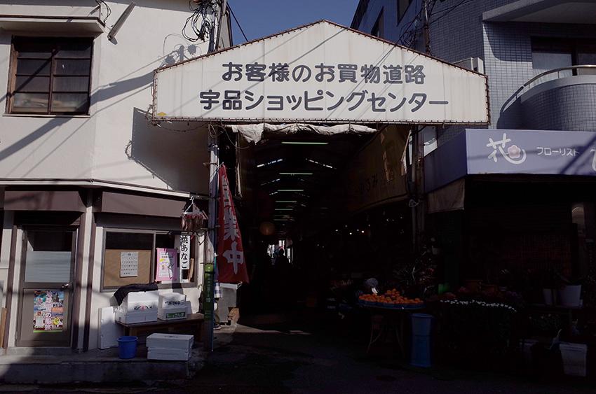 R0000117-9.jpg